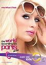 Сериал «The World According to Paris» (2011)
