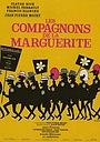 Фільм «Соратники Маргаритки» (1967)