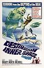 Фильм «Цель — подводная стихия» (1966)