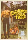 Фільм «Тот, который управляет тигром» (1965)