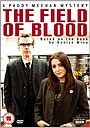 Серіал «Поле крови» (2011 – 2013)