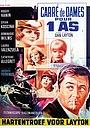 Фільм «Четыре дамы для туза» (1966)