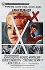 Фильм «Мадам Икс» (1966)