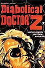 Фільм «Диявольский лікар Z» (1966)
