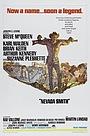 Фильм «Невада Смит» (1966)
