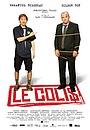 Фільм «Le colis» (2011)