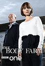 Серіал «Ферма тіл» (2011 – 2012)