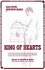 Фильм «Червовый король» (1966)