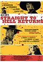 Фільм ««Прямо в ад» возвращается» (2010)