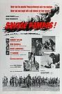 Фільм «Дикая пампа» (1965)