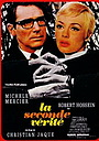 Фільм «Вторая истина» (1965)