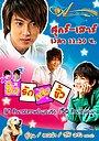 Серіал «Для тебя во всем цвету» (2006 – 2007)