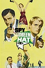 Фільм «Шпион в зелёной шляпе» (1967)