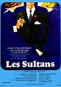 Фільм «Султаны» (1966)