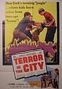 Фільм «Ужас в городе» (1964)