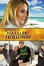 Фільм «Правосудие для Натали Холлоуэй» (2011)