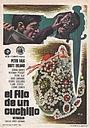 Фільм «Как же много этих воров!» (1966)