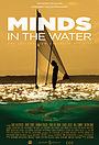 Фільм «Мысли в воде» (2011)