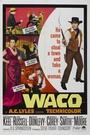 Фильм «Уоко» (1966)