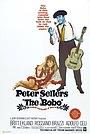 Фільм «Бобо» (1967)