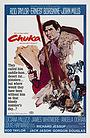 Фильм «Чака» (1967)