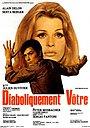 Фільм «Диявольськи ваш» (1967)