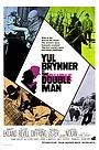 Фільм «Двойник» (1967)