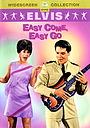 Фільм «Легко пришло, легко ушло» (1967)