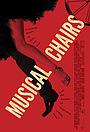 Фільм «Музыкальные стулья» (2011)