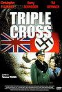 Фільм «Потрійний хрест» (1966)