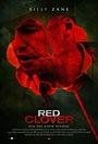 Фільм «Красный клевер» (2012)