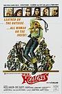 Фильм «Адские киски» (1968)
