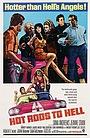 Фільм «52 мили страха» (1966)
