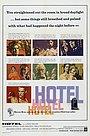 Фильм «Отель» (1967)