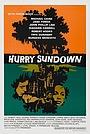 Фільм «Поторопи закат» (1967)