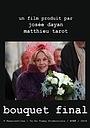Фильм «Прощальный букет» (2011)