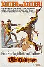 Фильм «Последняя проблема» (1967)