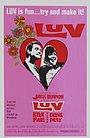 Фильм «Лав» (1967)