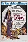 Фільм «Миллион глаз Су-Муру» (1967)