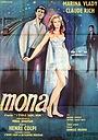 Фильм «Мона — безымянная звезда» (1966)