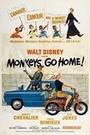 Фильм «Мартышки, убирайтесь вон!» (1967)