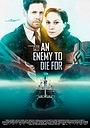 Фільм «Умереть за врага» (2012)