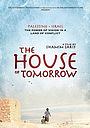 Фільм «Дом завтрашнего дня» (2011)