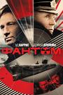 Фільм «Фантом» (2012)