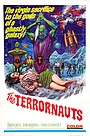Фільм «Космический террор» (1967)