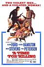 Фільм «Время убивать» (1967)