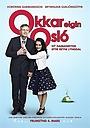 Фильм «Наш собственный Осло» (2011)