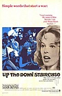 Фильм «Вверх по лестнице, ведущей вниз» (1967)