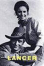 Сериал «Лансер» (1968 – 1970)