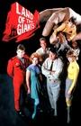 Серіал «Земля гигантов» (1968 – 1970)